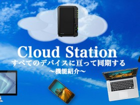 cloud_station_1