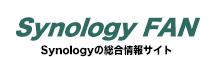 Synology Fan
